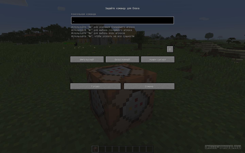 Minecrafttaki komut bloğu: nasıl kullanılır
