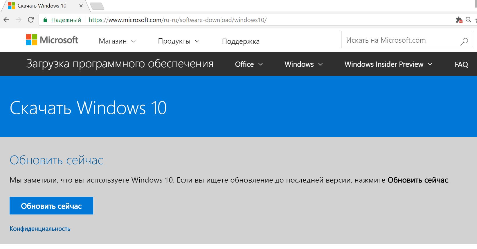 Ubuntuyu Windows 10un yanına kurma: adım adım talimatlar 1