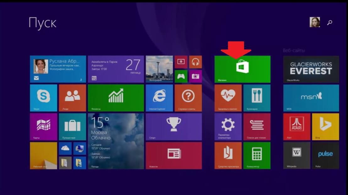 Скачать стандартные игры на windows 7 для windows 8.