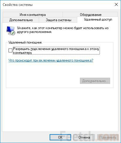 RDP en Windows 10 no funciona