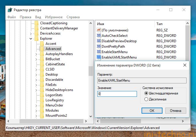 Windows kayıt defterine nasıl erişilir ve sıradan bir kullanıcı ne işe yarar